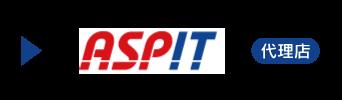 代理店 ASPIT アスピット
